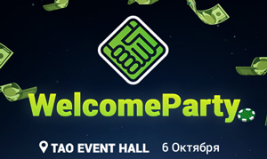 WelcomeParty
