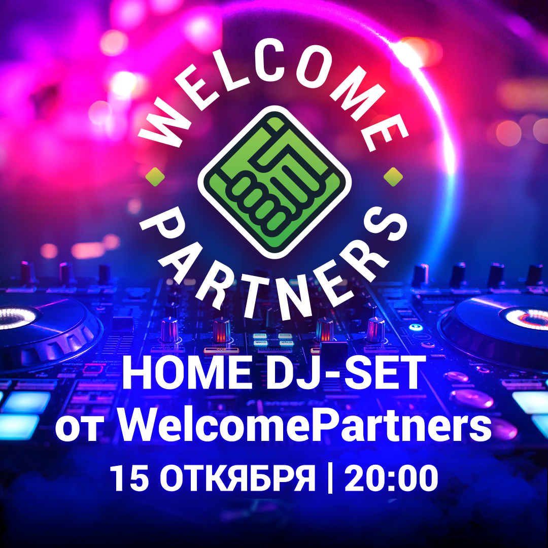 Welcome Dj-Set